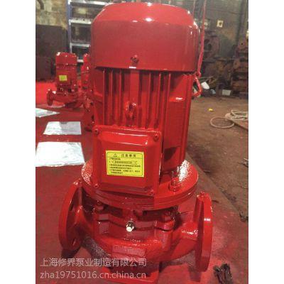上海XBD10/20-hy管道消防泵xbd20-30-hy