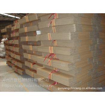 供应搬家纸箱15638212223郑州批发牛皮纸箱 搬家大纸箱