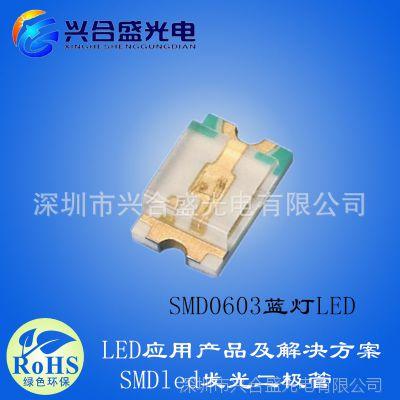 SMD0603蓝灯LED发光二极管 0603蓝光灯珠