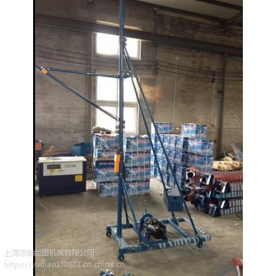 300公斤500公斤室外旋转小吊机价格