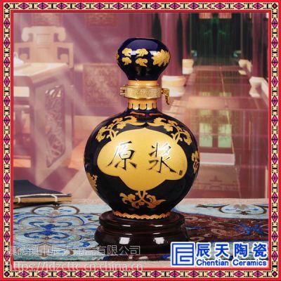 辰天陶瓷 粉彩荷花家用酒瓶 颜色釉葫芦酒瓶