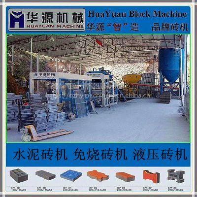 湖北QT8-15高产量建筑垃圾打制砖机 多功能水泥制砖机 砌块成型机