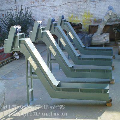 厂家直销 亨泰牌机床排屑机链板式 废料输送机 量大可上门测量 含税含运 订做