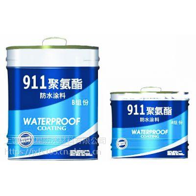 911聚氨酯防水涂料施工方法 标准型