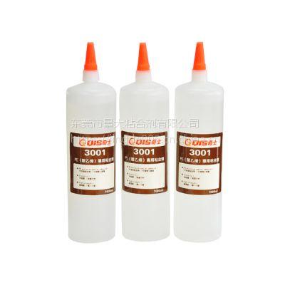 PE粘塑木环保胶水|PE粘塑木专用胶水