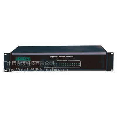 供应DSPPA迪士普MP9823S十六位电源时序器 其他公共广播系统