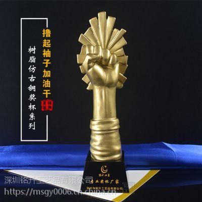 公司颁奖活动激励员工奖 握拳 加油奖杯 树脂奖杯新款定制
