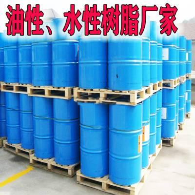 山东奥辉牌水性醇酸树脂生产厂家
