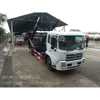 厂家直销陕汽的德龙潍柴300马力干混砂浆运输车