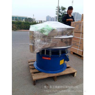 YQ-1000食品添加剂三次元振动筛分机 高效食品添加剂自动除杂不锈钢旋振筛