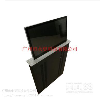 郑州超薄显示屏一体机升降器厂家
