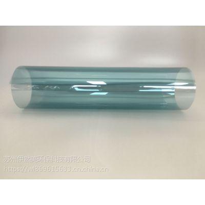 苏州玻璃隔热膜,苏州隔热膜防晒膜,窗户太阳膜,苏州贴膜公司