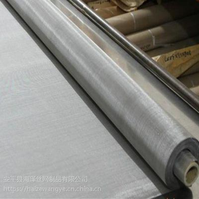 海泽供应304不锈钢加厚平织席型网 150目不锈钢过滤网筛网