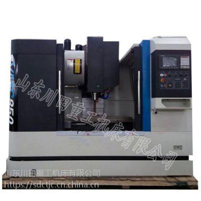 厂家热销数控加工中心机床vmc1060采用CNC功能圆盘刀库性能稳定效率高