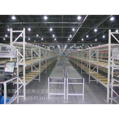 青岛厂家直销 仓储货架 流利式货架