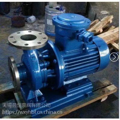 专业提供防爆双氧水泵无锡昱恒耐腐蚀化工泵