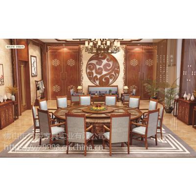 豪华电动餐桌--博古台