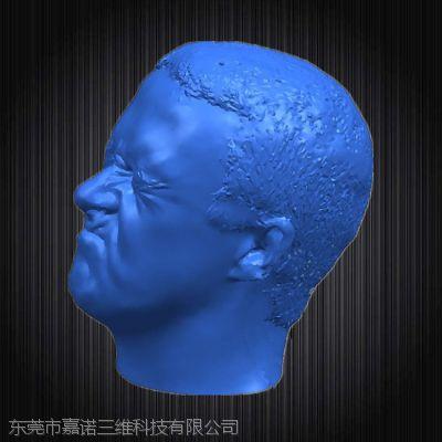 供应优质3D打印加工件 用心服务 价格透明 嘉诺三维3D打印模型