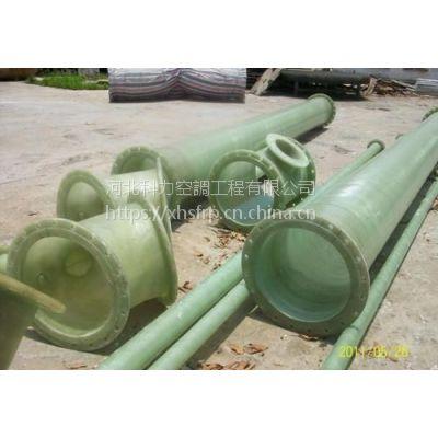 供应防腐华盛DN900玻璃钢配件厂家直销