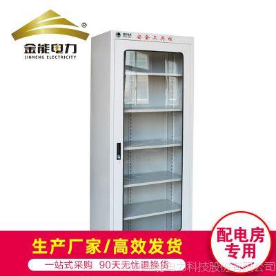 厂家直销电力安全工具柜 配电室安全防护工具柜 普通安全工器具柜