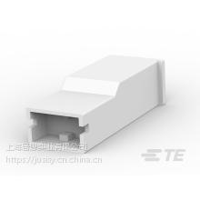 TE连接器泰科1-154719-0压接端子护套AMP安普连接器