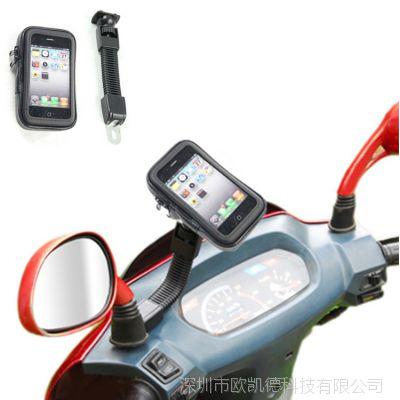 手机防水包支架 自行车电动摩托车用手机支架 现货批发