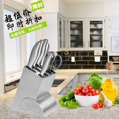 厂家直销 不锈钢7件套阳江刀具套装厨房菜刀套装刀具组合礼品套刀