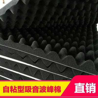 深圳市东泰海绵泡棉卡槽定制厂家直销