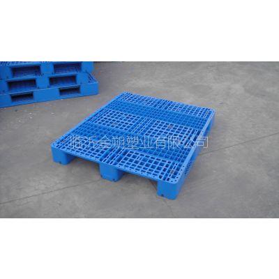 邯郸塑料托盘、仓库塑料垫板厂家销售价格