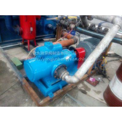 厂家直销 SNH2900-46 三螺杆泵 安徽永骏泵阀 三螺杆泵厂家
