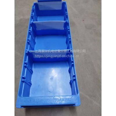 鼎虎|toptiger|PLB-519|162*460*90|抽取式零件盒|物料盒