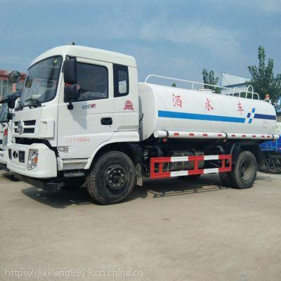 出售东风145洒水车12立方洒水车十二吨绿化喷洒车山东厂家直销