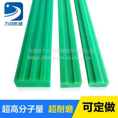 T型三排聚乙烯导轨 upe链条导轨 可定制 耐腐蚀绿色链条导轨