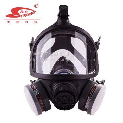 思创 防毒面具硅胶全面罩防尘防油漆农药消防气体化工氨气ST-M70-3