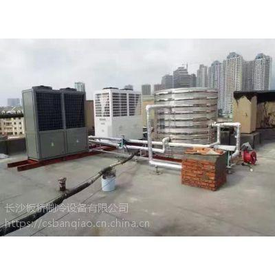 株州工厂学校空气能热水工程设计安装维修服务商板桥制冷