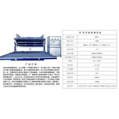夹胶玻璃设备 干法夹胶玻璃设备厂家 潍坊华跃重工科技有限公司