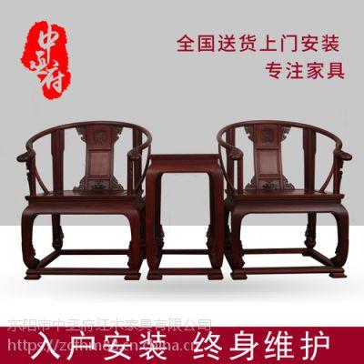 印尼黑酸枝价格 东阳红木家具城 红木家具网 花梨木圈椅 黑酸枝木皇宫椅 酸枝家具价格 特价红木家具