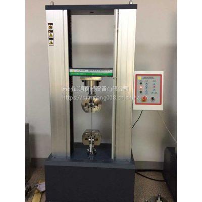 南通钢丝拉力试验机,100KN QT-6100A电子双空间使用简单,性能稳定