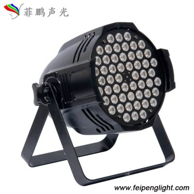 菲鹏声光PL-W0541 54颗3W三合一 LED铸铝帕灯室内染色帕灯