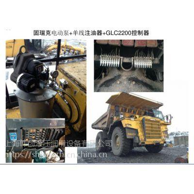 轮式装载机集中润滑系统的改造, 大型装载机自动润滑系统