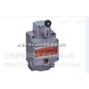 日本山武(AZBIL)防爆两点检测型限位开关