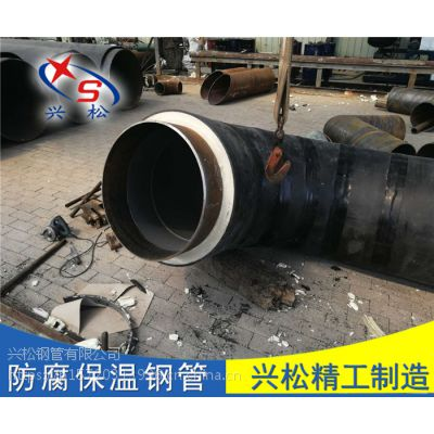 济南 直埋式钢套钢弯头保温 供货厂家