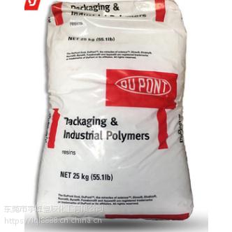 EMA/美国杜邦/ptw ptw增韧剂 塑料工程改性抗冲击剂塑胶原料颗粒