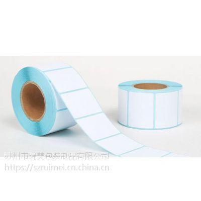 苏州热敏纸不干胶标签 定制规格型号三防热敏纸 相城不干胶标签