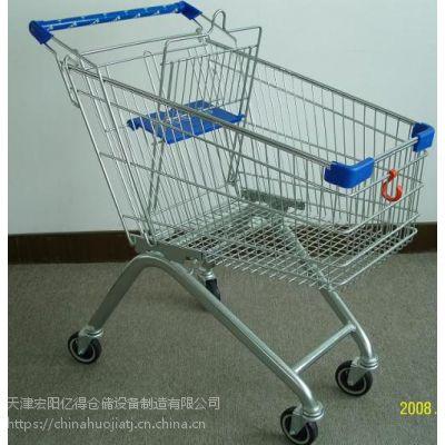 供应天津宏阳60L 80L 90L 100L超市购物车 促销车