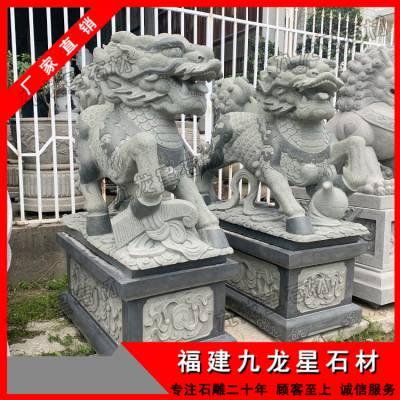 惠安石雕麒麟批发 青石石雕麒麟 寺庙古建装饰摆件