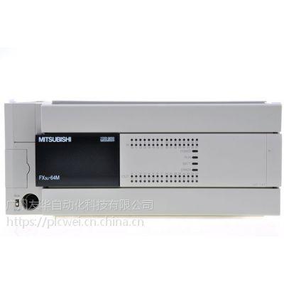 三菱PLC FX3U-64MT/ES-A FX3U-64MT专业销售 FX3U64MT报价价格 FX