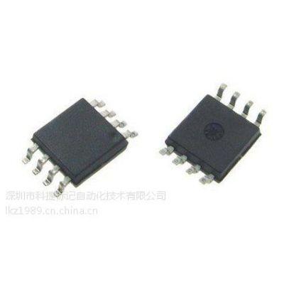 震阳 ZG1518 单节锂电池充电器芯片 SOP8 电源线性电源模块
