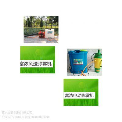 电动喷雾器配件批发 电动喷雾器水泵厂家电动喷雾器生产厂家