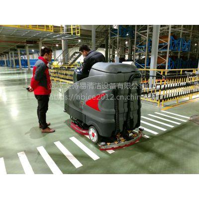大型食品工厂车间厂区清扫就用驾驶式扫地机-武汉扫地机